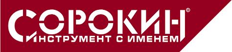 СОРОКИН®